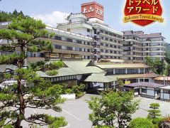 かみのやま温泉のホテル