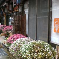 洞川温泉 いろは旅館<奈良県> 写真