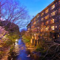 榊原温泉 旅館 清少納言 写真