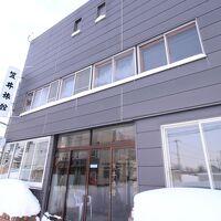 笠井旅館 写真