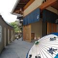 奥飛騨温泉郷 新平湯温泉 湯情の宿 建治旅館 写真