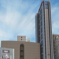 ホテルエミシア東京立川 写真