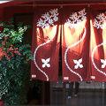 ゲストハウス梵定寺 写真