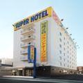スーパーホテル八幡浜 写真