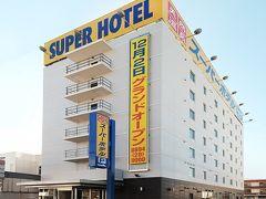 八幡浜・佐田岬のホテル