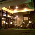 ホテル雄山 写真