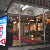 ホテルサンターガス大塚店 写真
