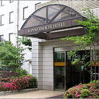 飯能第一ホテル 写真