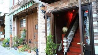 熱海温泉ハウス