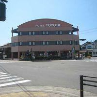ホテル トヨタ 写真
