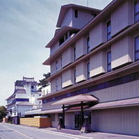 萩焼の宿 千春楽 写真