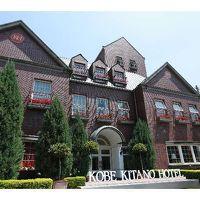 神戸北野ホテル 写真