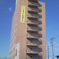 スマイルホテル十和田 写真