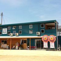 つながるカフェ&ゲストハウス ZouZu 写真