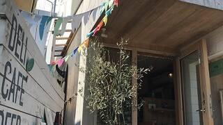 Guest House Shibahu