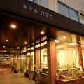 ホテル津賀家 写真