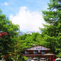 あったか温泉宿 美鈴荘 写真