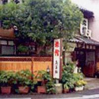 きみ松旅館 写真
