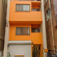 やどやゲストハウス オレンジ 写真