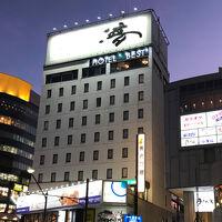 ホテルアベスト長野駅前 写真