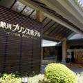 熱川温泉 熱川プリンスホテル 写真