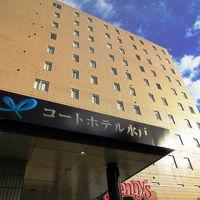 コートホテル水戸 写真