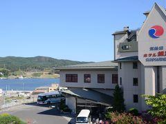 気仙沼のホテル
