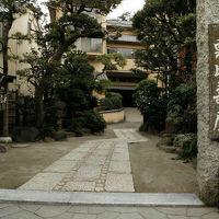 湘南江の島 御料理旅館 恵比寿屋 写真