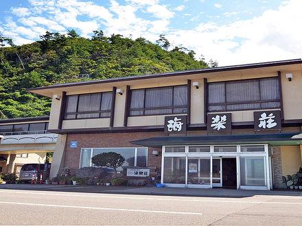 ホテル海楽荘 写真