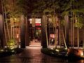 古名屋ホテル 写真