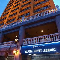 アルファホテル青森 写真