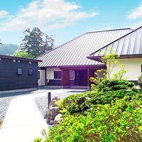 座敷わらし伝説の宿 緑風荘 写真