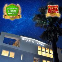 BREATH HOTEL 写真