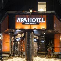 アパホテル <東新宿 歌舞伎町東> 写真