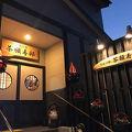 宇治の宿 茶願寿邸 写真