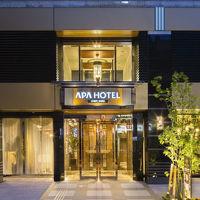 アパホテル<半蔵門 平河町> 写真