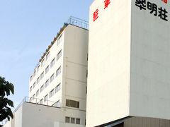 水沢・江刺のホテル