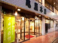 戸倉上山田温泉のホテル