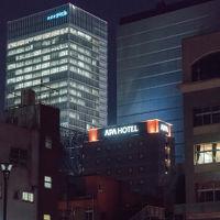 アパホテル <秋葉原駅電気街口> 写真