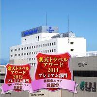 ホテルメトロポリタン高崎 写真