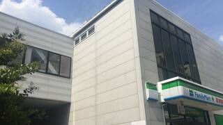 MOON STATION HOTEL TOKYO