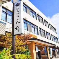 松前 温泉旅館 矢野 写真