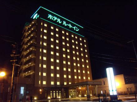 ホテルルートイン鶴岡駅前 写真