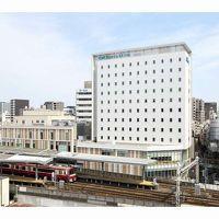 京急EXイン 京急川崎駅前 写真