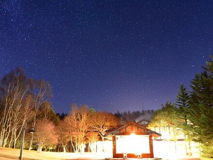 八ヶ岳高原ロッジ 写真