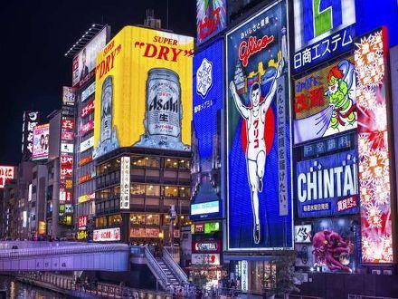 イビススタイルズ大阪 写真