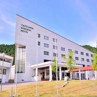 立山山麓温泉 立山国際ホテル 写真