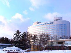 富良野のホテル