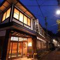 花巻 台温泉 松田屋旅館 写真