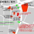 ホテル レオン浜松 写真